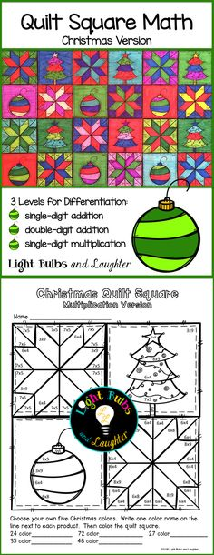 Celebrate Christmas and practice math facts with Quilt Square Math ...