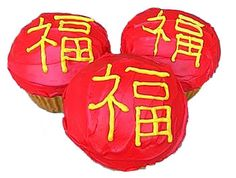 good fortune cupcakes