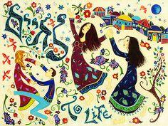 rosh hashanah dance