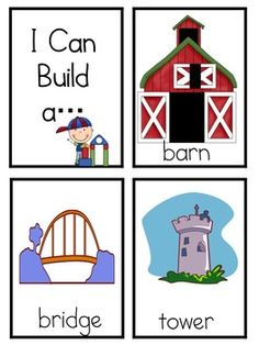 """Blocks/Building Center """"I Can"""" booklet - shows kids examples of what they can build in the blocks center (FREE)"""