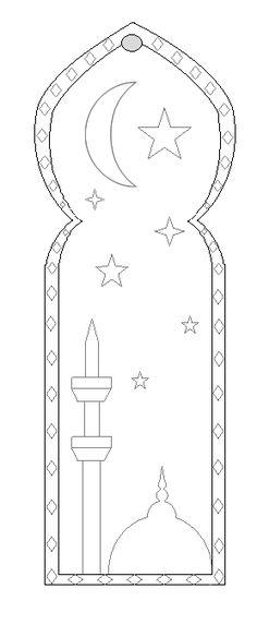 Islamic studies on pinterest allah quran and islam for Bookmark creator jar