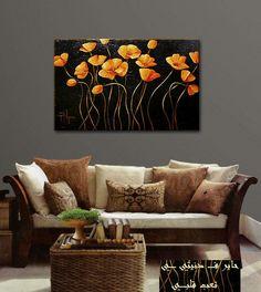 Cuadros decorativos modernos flores tripticos oferta mla o for Pinturas para el hogar