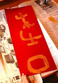good fortune banner