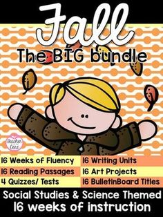 Fall Fluency Big Bundle from Teacher to the Core! Your students will learn to…