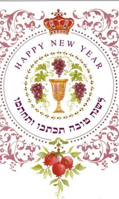 jewish new year seder