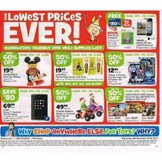 memorial day sales toys r us