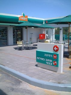 Delek convenience store exterior by Minale Tattersfield Roadside Retail, via Flickr