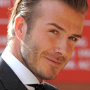 David Beckham Fansite