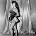 The Bettie Page Blog