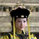 The Unknown Dynasty of China