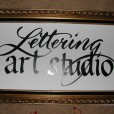 letteringartstudio.wordpress.com