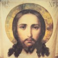 A Reader's Guide to Orthodox Icons