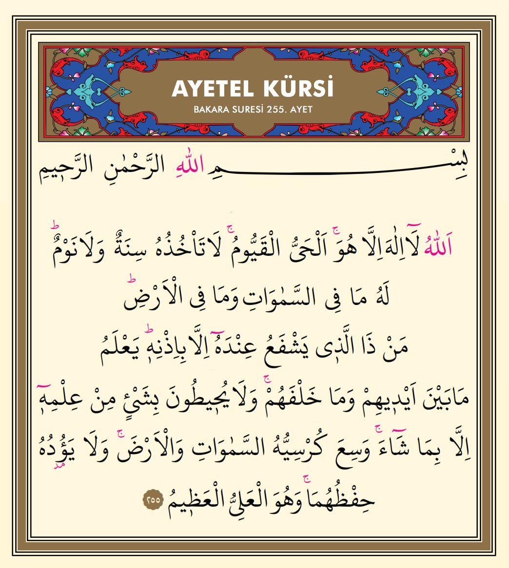 Ayetel Kursi Turkce Okunusu Anlami Ve Fazileti Dualar Turkce