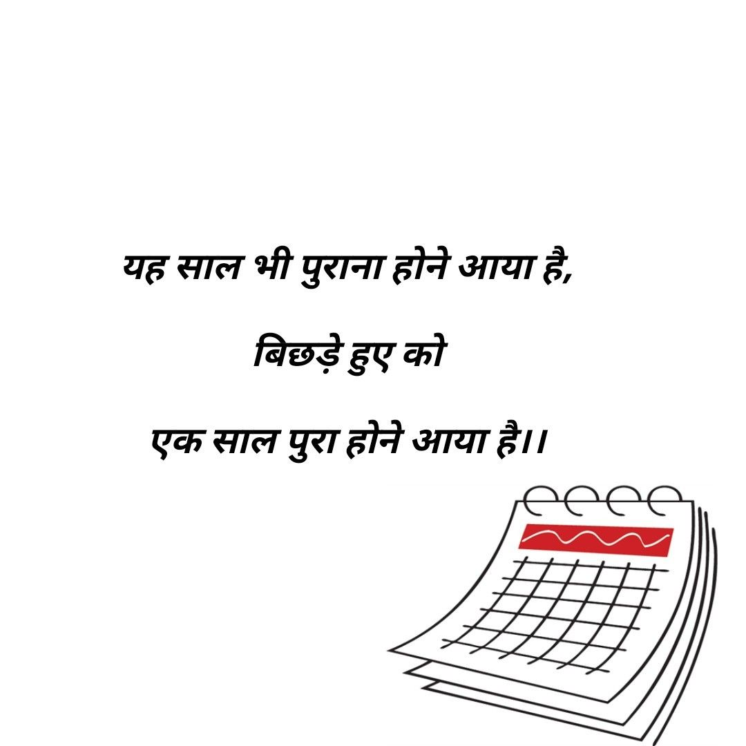 पुराना #hindi #words #lines #story #short (With images ...