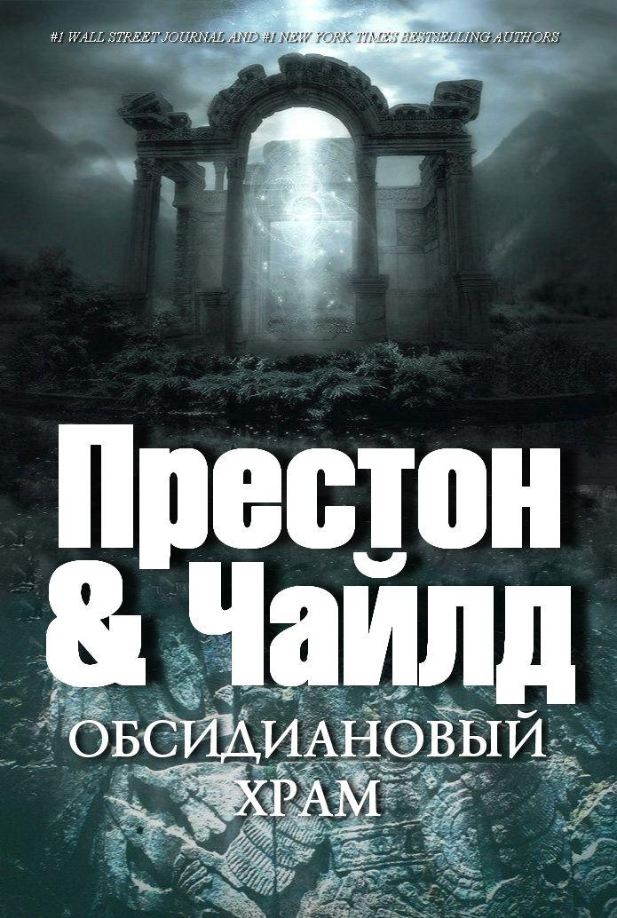 Октябрьский детектив. К 100-летию революции (николай лебедев.