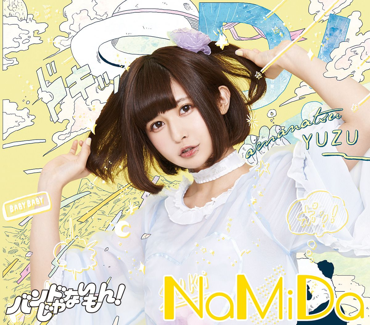 Nmd_yuzu_h1