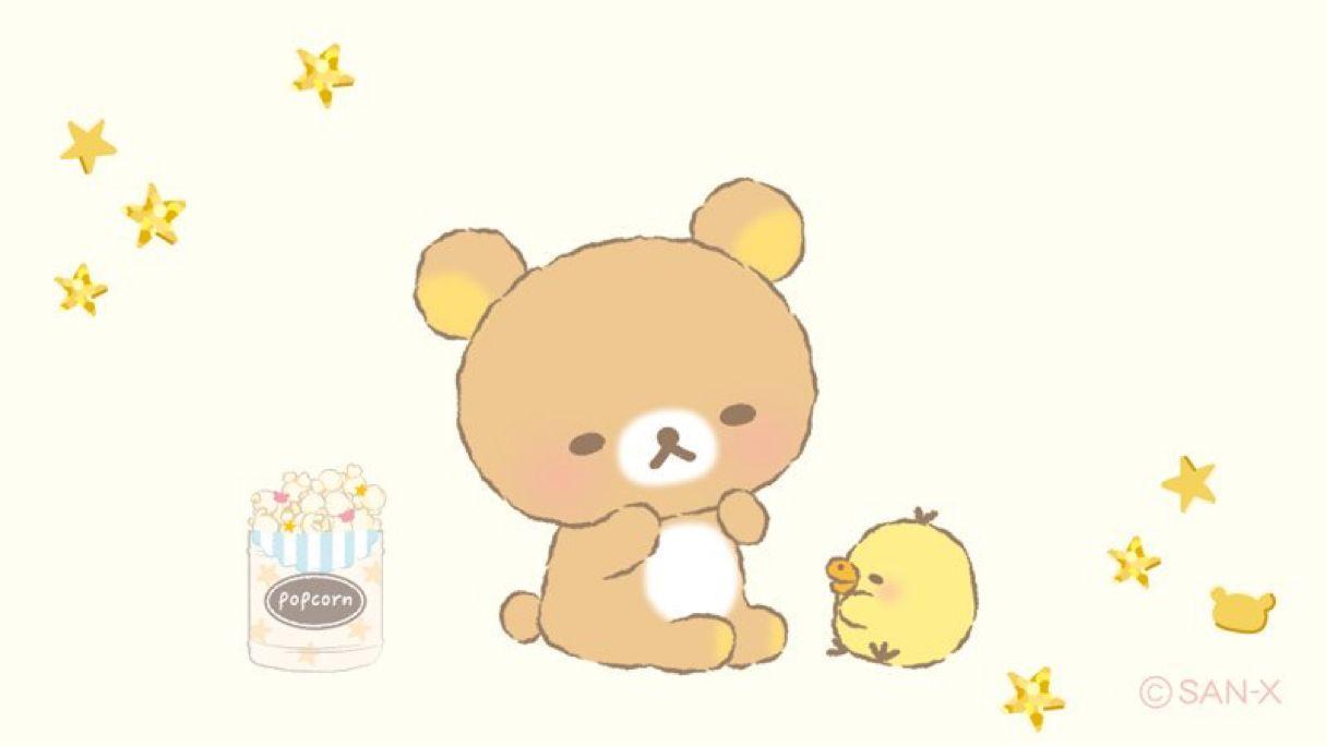 Rilakkuma Rilakkuma Wallpaper Cute Animal Drawings Kawaii Cute Kawaii Drawings