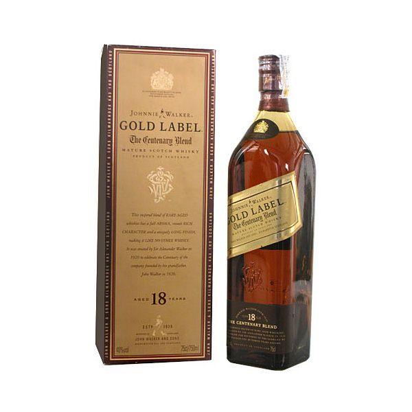 Whisky Johnnie Walker Gold Label 18 Anos Com Imagens Revista Exame