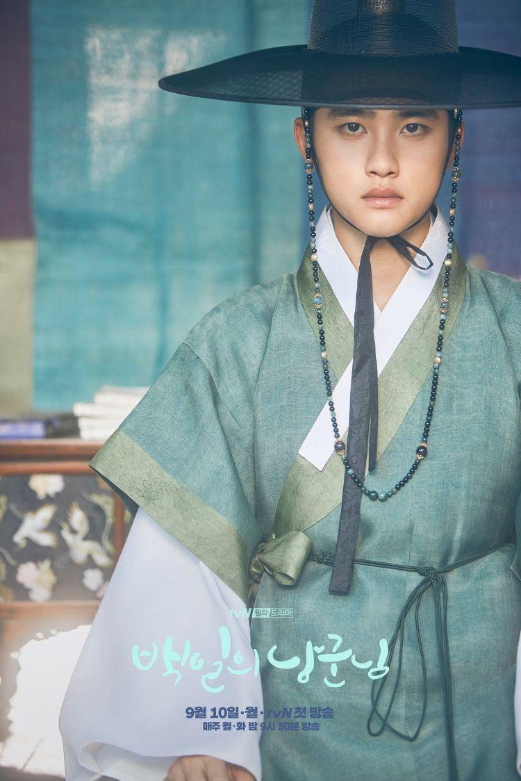 Do Kyungsoo 100 Days Husband Hundred Days My Prince Chen
