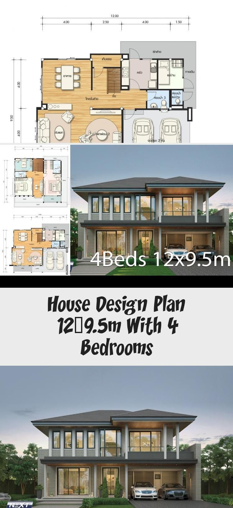 House Design Plan 12x9 5m With 4 Bedrooms House Plan Map Philippines House Design Architectural House Plans Home Design Plans
