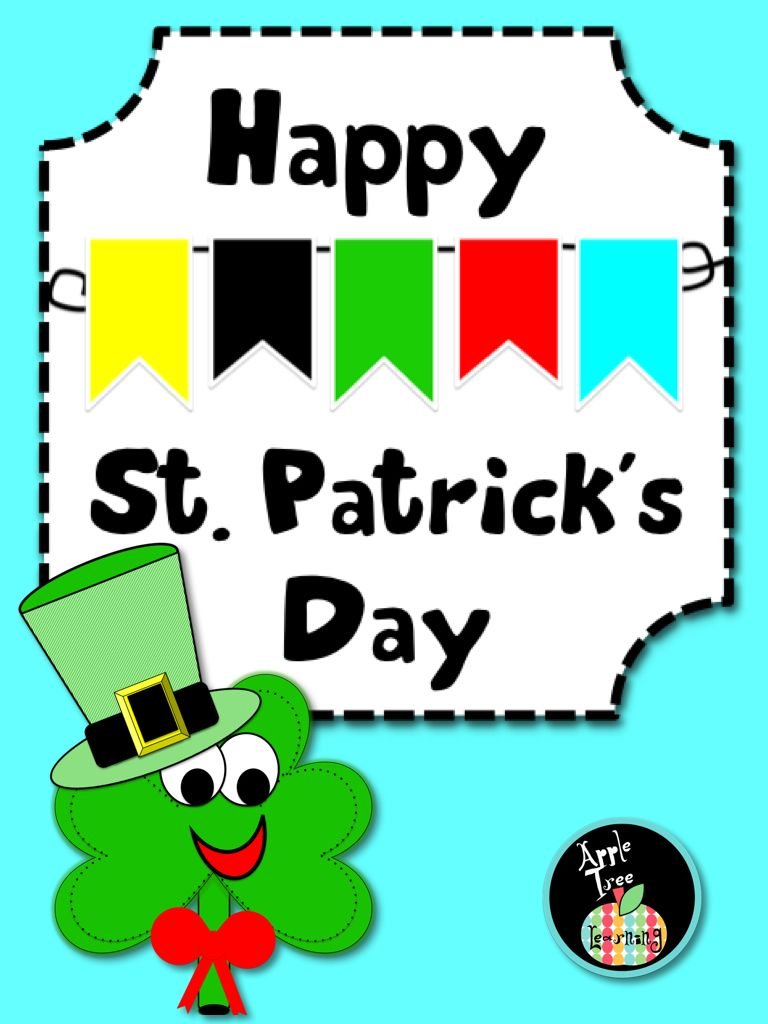 St Patricks Day Literacy Kit And Free Clipart Stpatricksday
