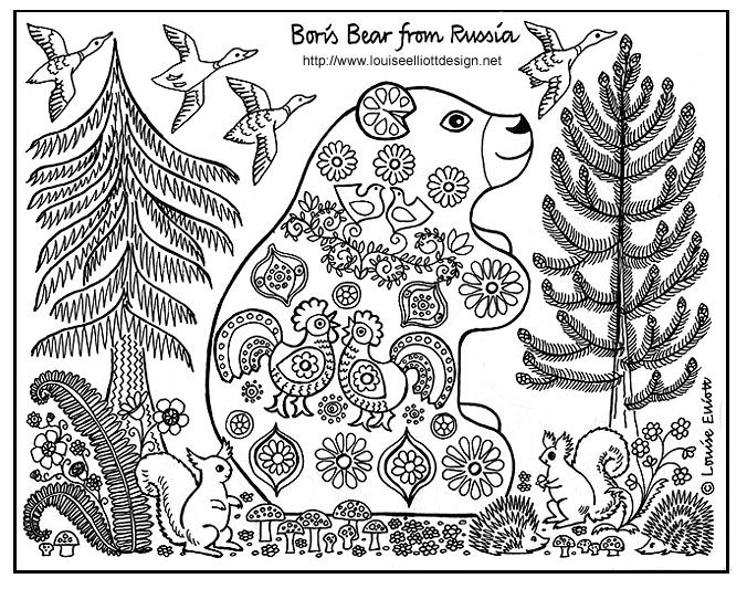 Louise Elliott Boris Bear Lives In The Thick Russian Forest He
