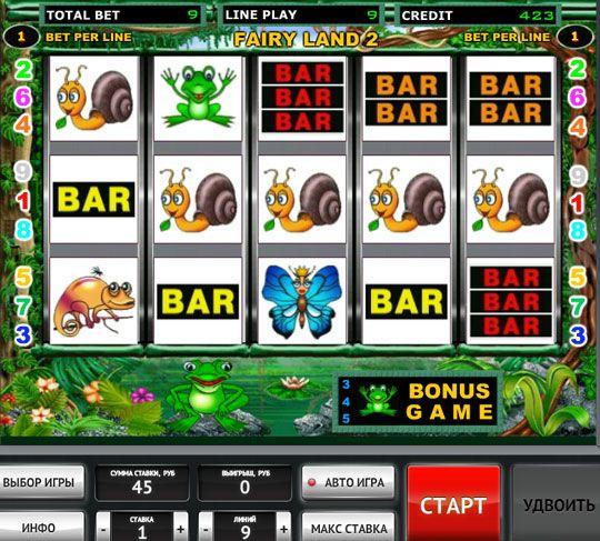 Fairy land игровые аппараты игровые автоматы на фанты онлайн
