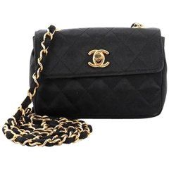 b8746e54fcf017 Chanel Vintage CC Chain Flap Bag Quilted Satin Extra Mini | Handbag ...