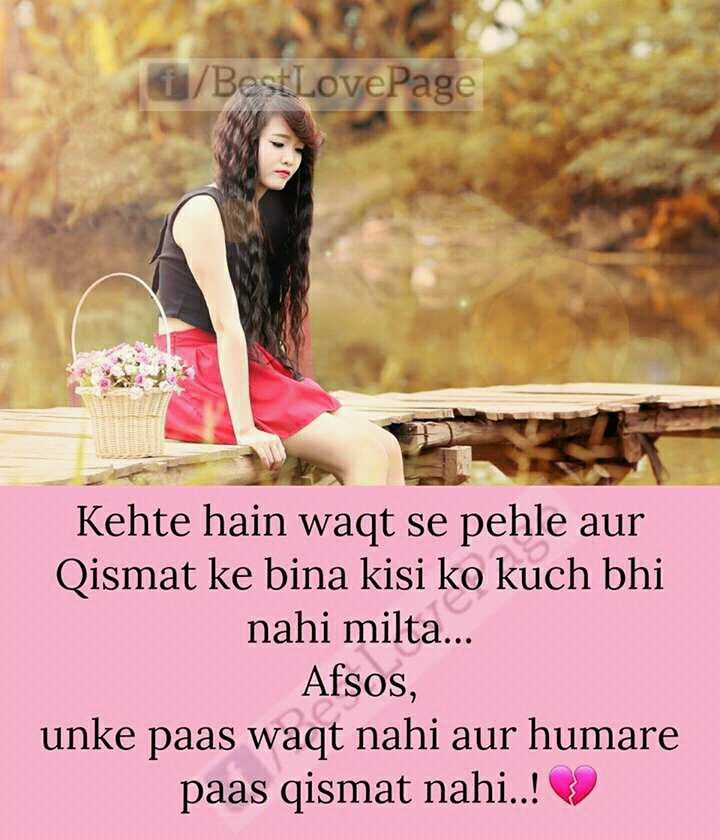 Meenakshi | maza kahi | Pinterest | Hindi quotes, Feelings and ...