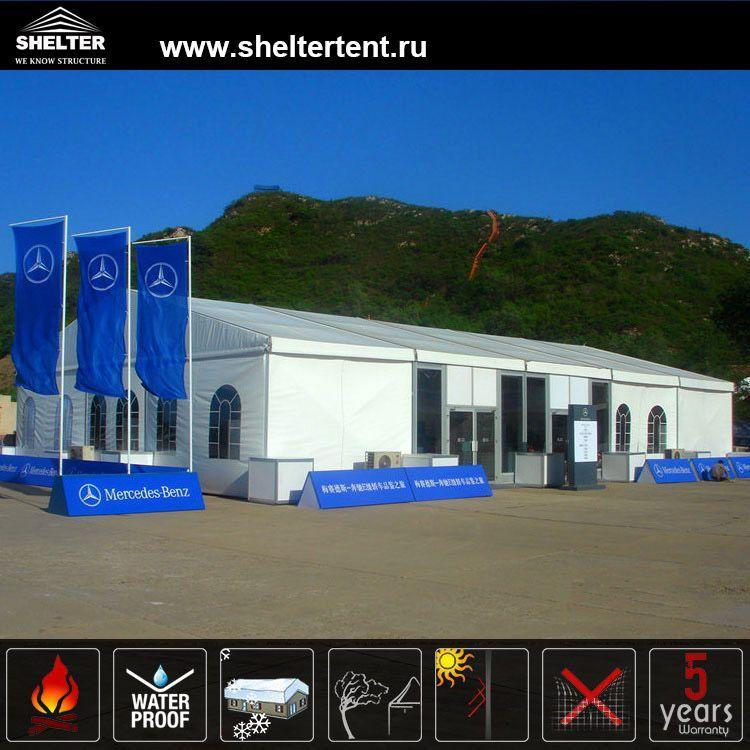 некоторые маленькие красивые шатры наш сайт:http://www.sheltertent.ru Mob/Whatsapp: +8613928857087 skype:Кайзер Толя почта:sashazhang@shelter-structures.com