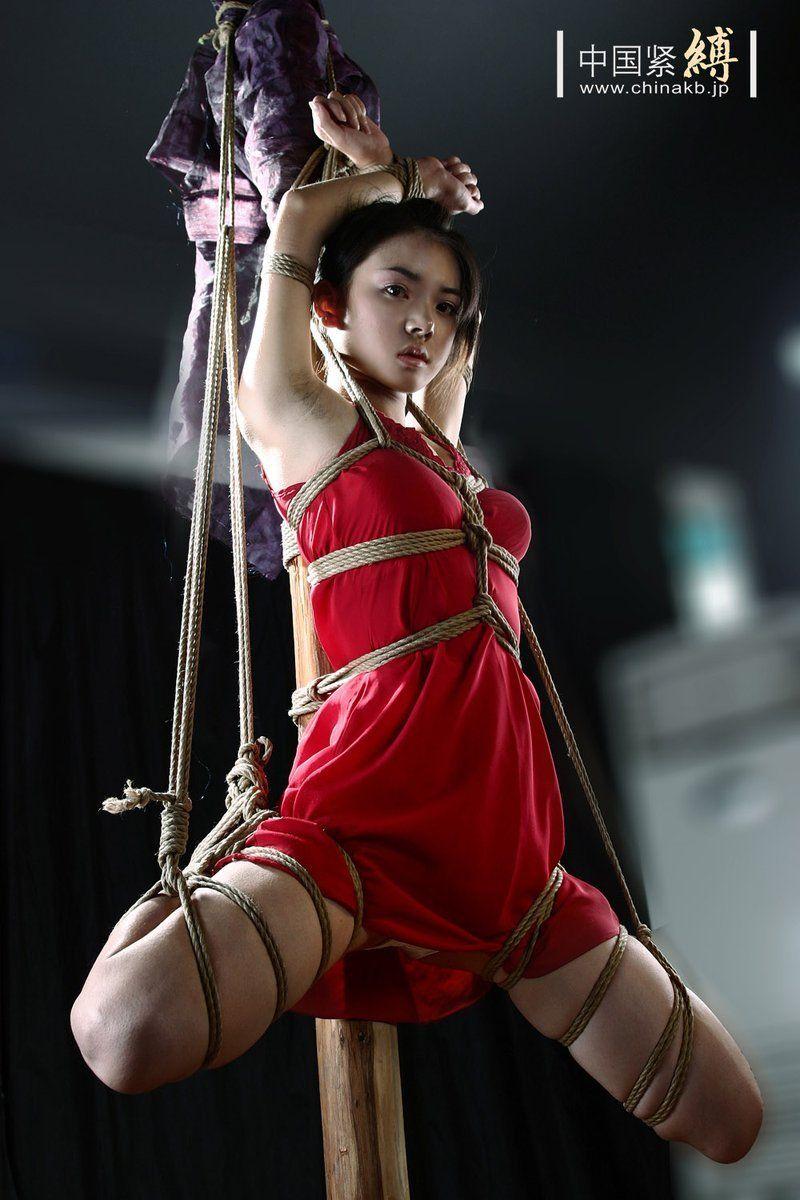 中国緊縛大全 美女緊縛大全【2】 | 中国、和服、大全