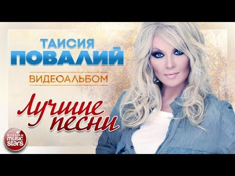 ютуб музыка русские хит за хитом 2016г