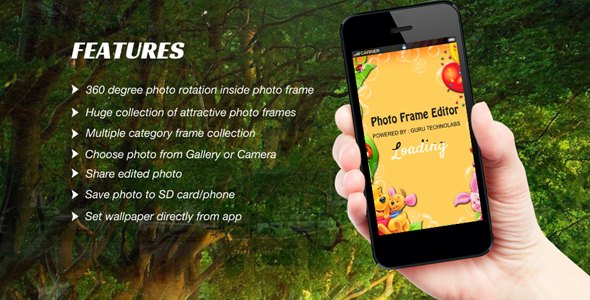 Photo Frame Editor Offline | Purchase Products by Guru Technolabs