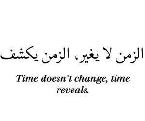 Time reveals things you wouldn t imagine