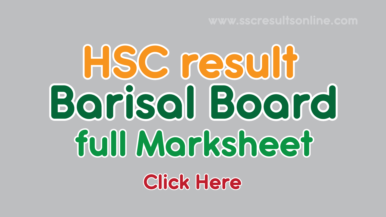 HSC result 2019 Barisal Board with full marksheet | SSC