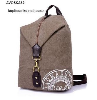 60eb8328a01a рюкзак женский купить,рюкзаки женские,сумка рюкзак женская,рюкзак городской  женский,рюкзаки москва
