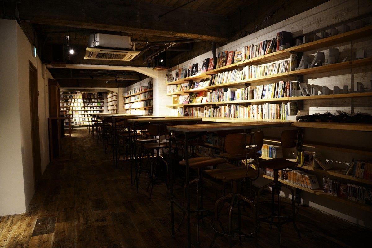 図書館 渋谷 区