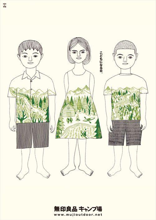 MUJIRUSIRYOHIN campground poster on Behance
