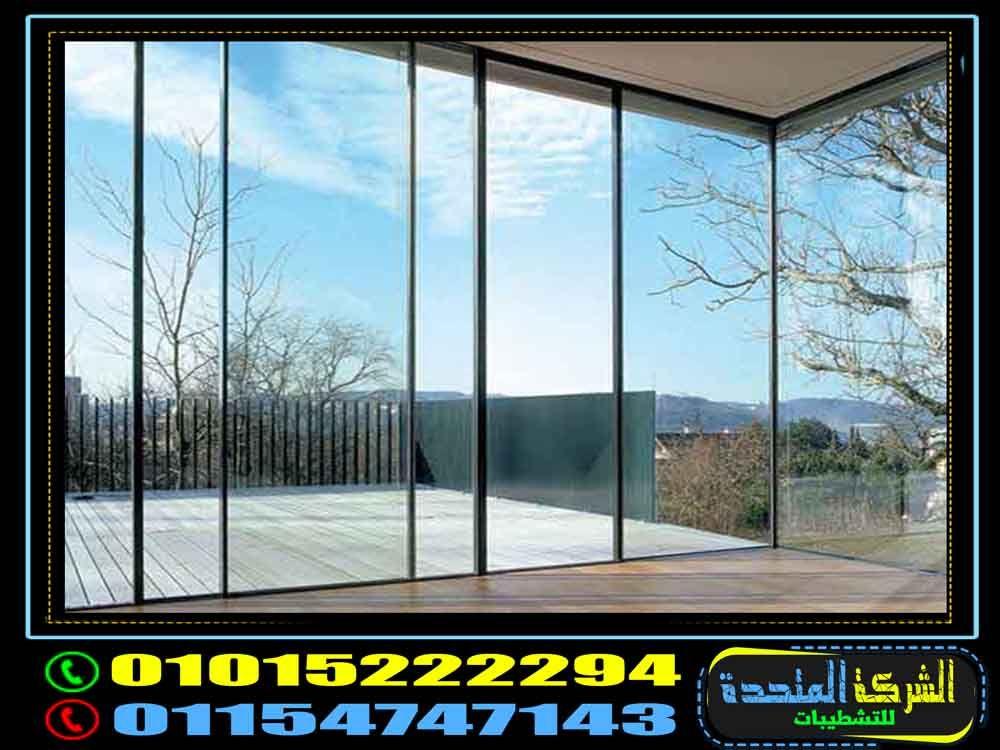 اسعار زجاج سيكوريت جريش 01015222294 Glass Windows