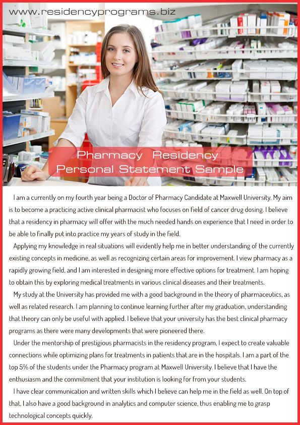 Write Pharmacy Residency Personal Statement Here Example Doctor Of Technician