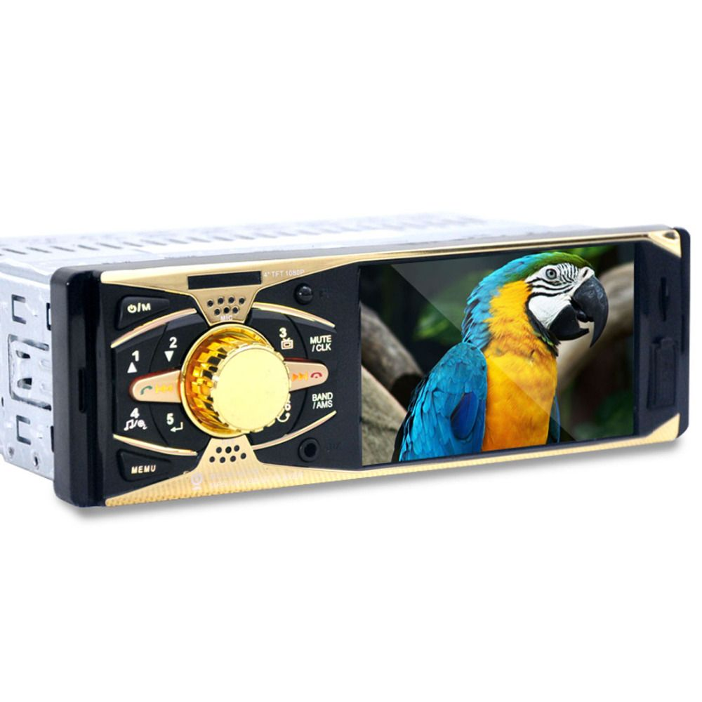 REAKOSOUND Coche Mp3 TFT Digital de ALTA DEFINICIÓN de 4.1 Pulgadas Vehículo Estéreo FM Radios MP3 MP4 MP5 Audio Reproductores Multimedia con USB SD/MMC Puerto