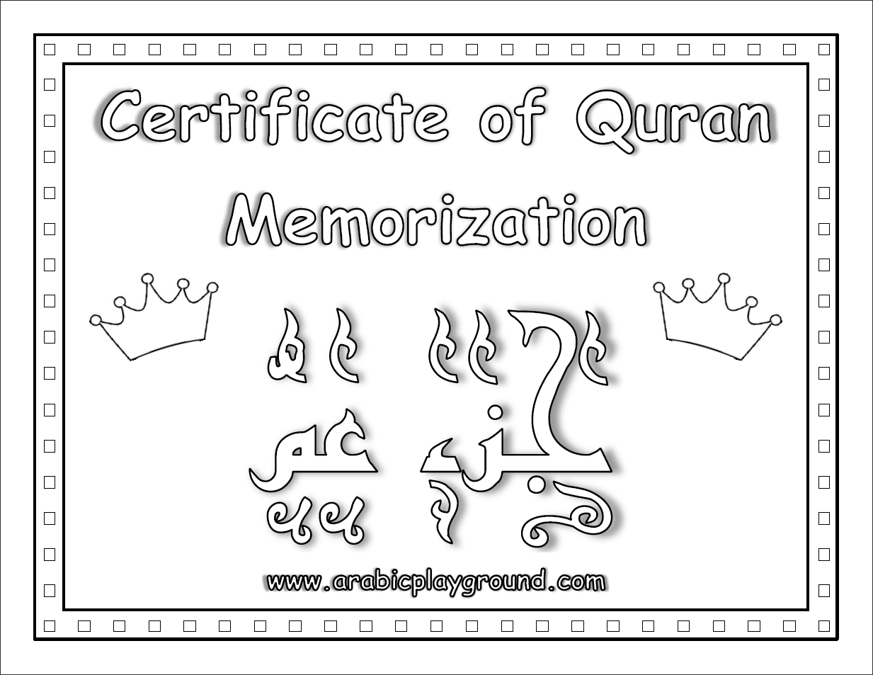 Certificate of quran memorization islam for kids pinterest free certificate of quran memorization by arabic playground yadclub Choice Image
