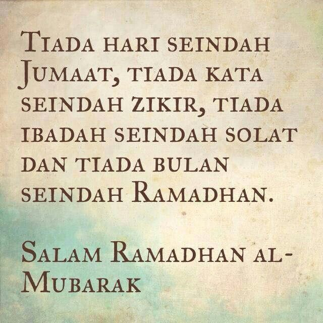 Salam Ramadhan Al Mubarak To All Muslims With Images Ramadan
