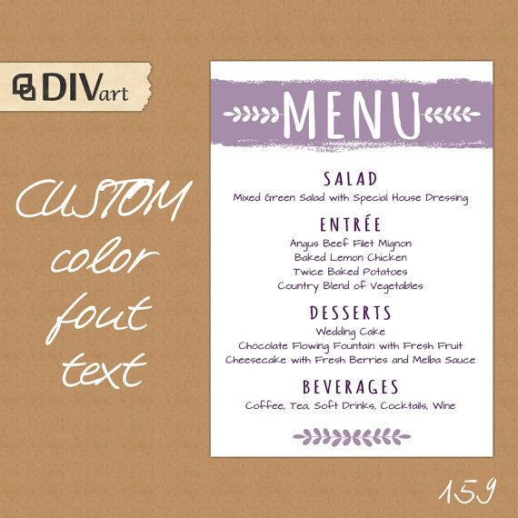 Printable Wedding Menu Rehearsal Dinner Reception Lavender Or Any Color