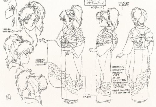 Botan sketches