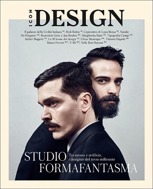 Icon Design (Italy) | Magazine cover layout, Icon design