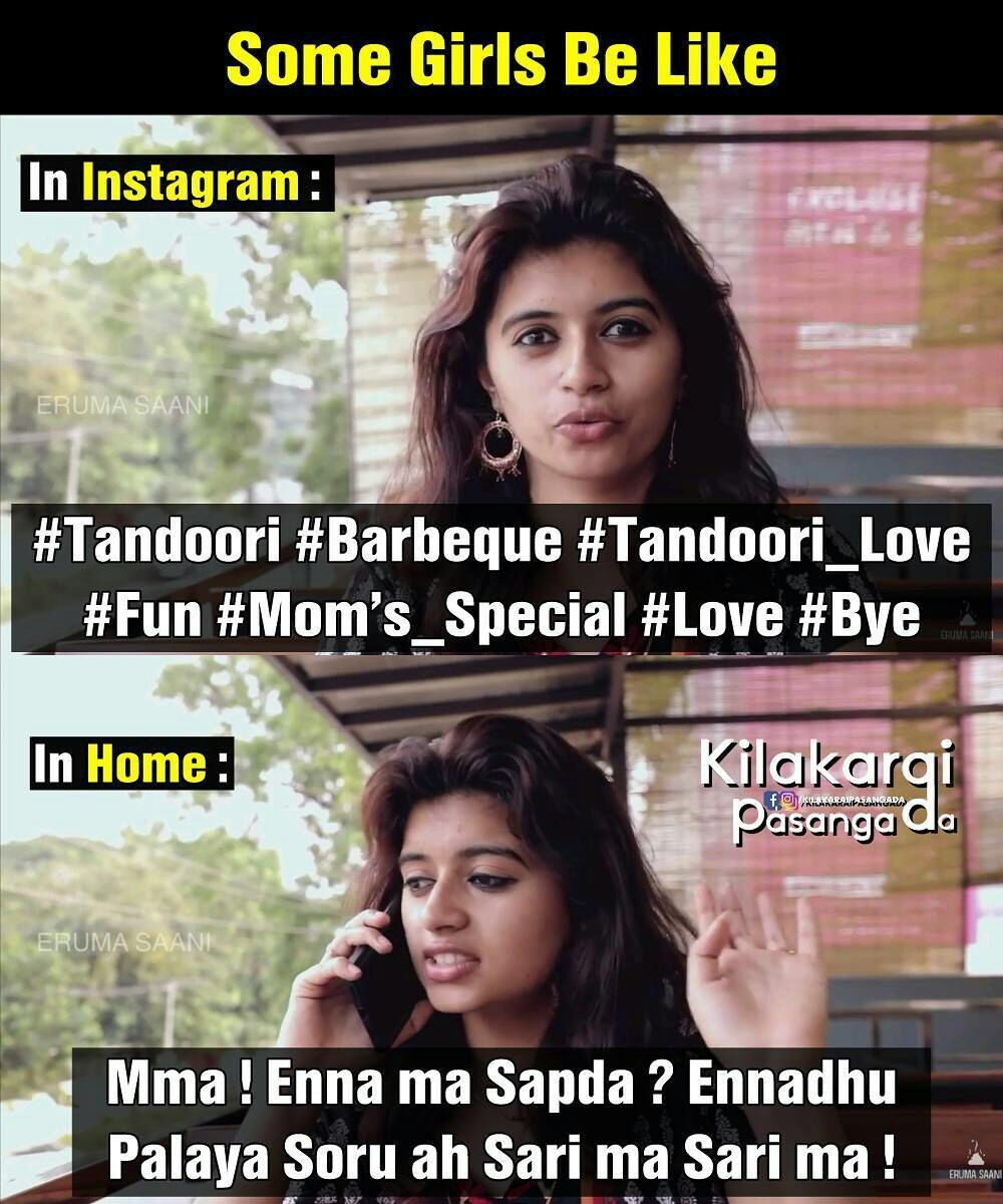 Pin By Syed Ameena On Memes Lol So True Tamil Funny Memes Me Too Meme