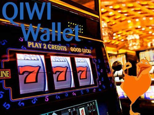Игровые автоматы в киви black beard скачать эмулятор игрового автомата