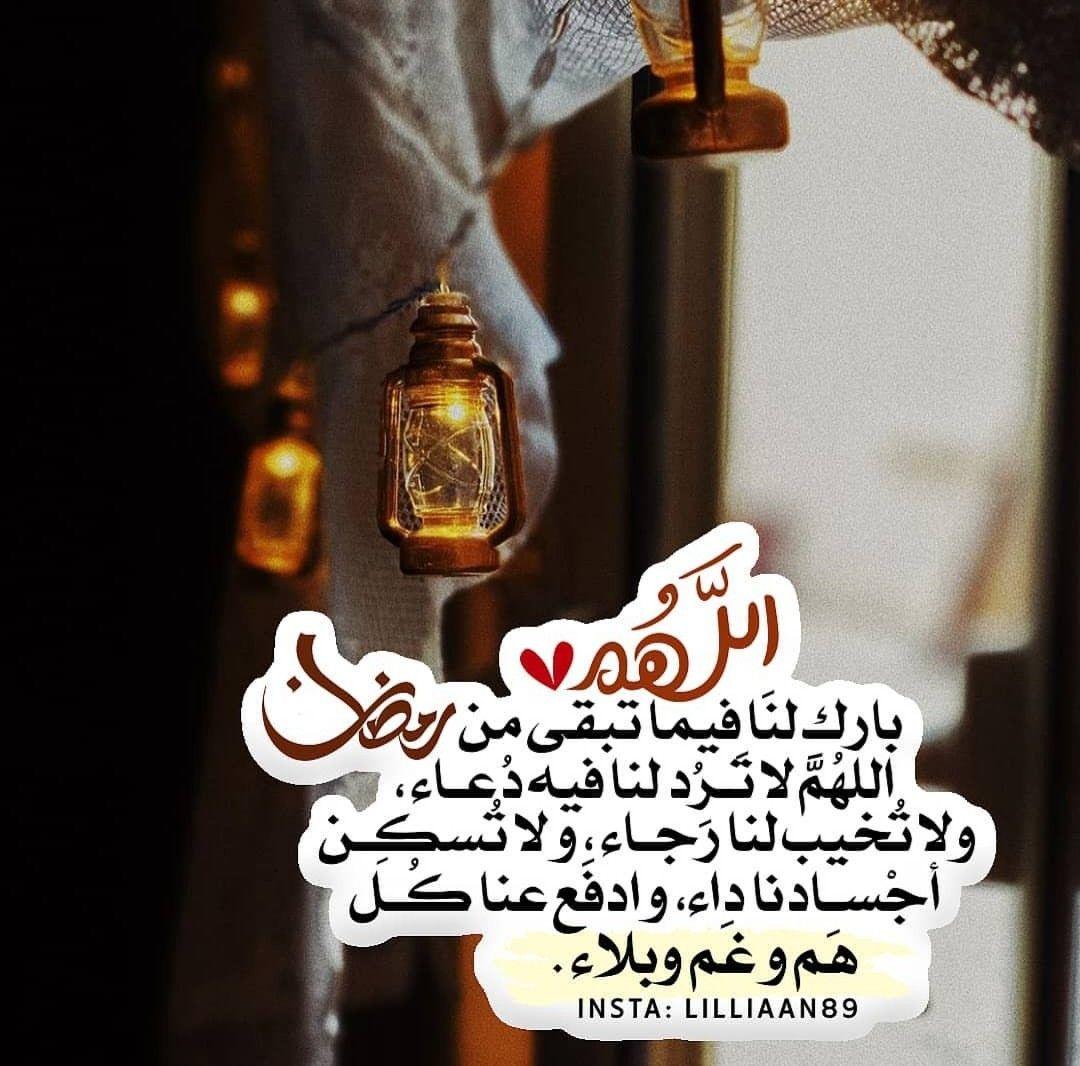 اللهم بارك لنا فيما تبقى من رمضان Jack Daniels Whiskey Bottle Ramadan Bottle