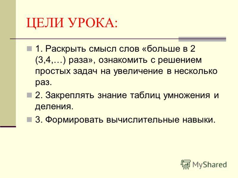 Гдз по сборник задач по физике а.с. степанова